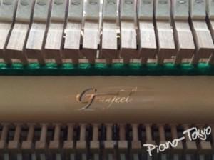 グランフィール