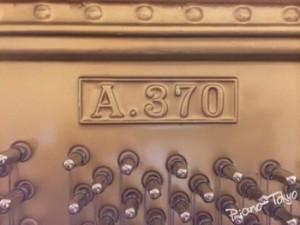アポロ A.370