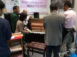 グランフィールピアノ