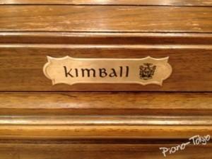 kimball(キンボール)