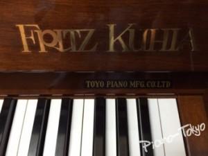 フリッツクーラ(東洋ピアノ)
