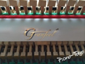 Granfeel