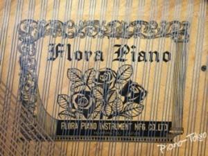 フローラピアノ