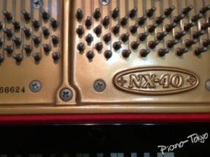 カワイ NX-40