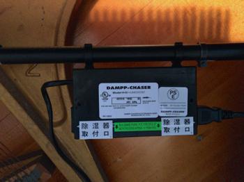 ピアノ防湿器ダンプチェイサー