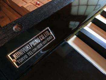 クニユキピアノロゴ