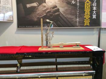 楽器フェア2